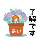 ♦あい専用スタンプ♦②大人かわいい(個別スタンプ:06)