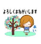 ♦あい専用スタンプ♦②大人かわいい(個別スタンプ:07)