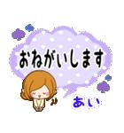 ♦あい専用スタンプ♦②大人かわいい(個別スタンプ:08)