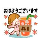 ♦あい専用スタンプ♦②大人かわいい(個別スタンプ:09)