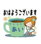 ♦あい専用スタンプ♦②大人かわいい(個別スタンプ:10)