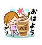 ♦あい専用スタンプ♦②大人かわいい(個別スタンプ:11)