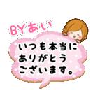 ♦あい専用スタンプ♦②大人かわいい(個別スタンプ:15)