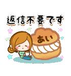 ♦あい専用スタンプ♦②大人かわいい(個別スタンプ:20)