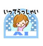 ♦あい専用スタンプ♦②大人かわいい(個別スタンプ:23)