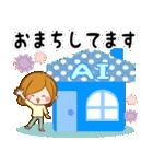 ♦あい専用スタンプ♦②大人かわいい(個別スタンプ:24)