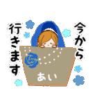 ♦あい専用スタンプ♦②大人かわいい(個別スタンプ:25)
