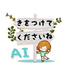 ♦あい専用スタンプ♦②大人かわいい(個別スタンプ:26)
