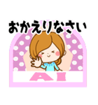 ♦あい専用スタンプ♦②大人かわいい(個別スタンプ:27)