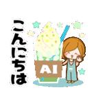 ♦あい専用スタンプ♦②大人かわいい(個別スタンプ:29)