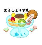 ♦あい専用スタンプ♦②大人かわいい(個別スタンプ:31)