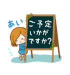 ♦あい専用スタンプ♦②大人かわいい(個別スタンプ:33)