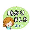 ♦あい専用スタンプ♦②大人かわいい(個別スタンプ:34)
