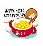 ♦あい専用スタンプ♦②大人かわいい(個別スタンプ:36)
