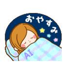 ♦あい専用スタンプ♦②大人かわいい(個別スタンプ:37)