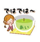 ♦あい専用スタンプ♦②大人かわいい(個別スタンプ:40)