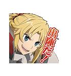 Fate/Apocrypha(個別スタンプ:5)