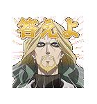 Fate/Apocrypha(個別スタンプ:8)