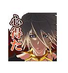 Fate/Apocrypha(個別スタンプ:9)