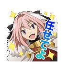 Fate/Apocrypha(個別スタンプ:10)