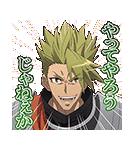 Fate/Apocrypha(個別スタンプ:11)