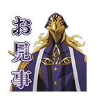 Fate/Apocrypha(個別スタンプ:12)