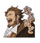 Fate/Apocrypha(個別スタンプ:13)