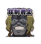 Fate/Apocrypha(個別スタンプ:15)