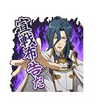 Fate/Apocrypha(個別スタンプ:21)