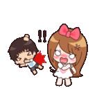 My Valentine2(EN)(個別スタンプ:15)