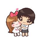 My Valentine2(EN)(個別スタンプ:25)