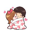 My Valentine2(EN)(個別スタンプ:31)