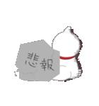 どみゅ*ネット用語編(個別スタンプ:17)