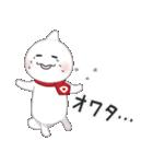 どみゅ*ネット用語編(個別スタンプ:18)