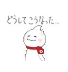 どみゅ*ネット用語編(個別スタンプ:22)