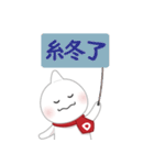 どみゅ*ネット用語編(個別スタンプ:40)