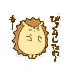 はりねずみさん3(個別スタンプ:04)