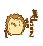 はりねずみさん3(個別スタンプ:06)