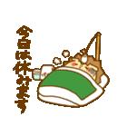 はりねずみさん3(個別スタンプ:39)