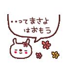 ★ま・さ・よ・ち・ゃ・ん★(個別スタンプ:10)