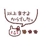 ★ま・さ・よ・ち・ゃ・ん★(個別スタンプ:39)