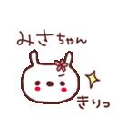 ★み・さ・ち・ゃ・ん★(個別スタンプ:06)