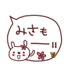 ★み・さ・ち・ゃ・ん★(個別スタンプ:11)