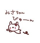 ★み・さ・ち・ゃ・ん★(個別スタンプ:12)