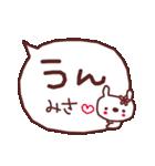 ★み・さ・ち・ゃ・ん★(個別スタンプ:13)