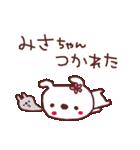 ★み・さ・ち・ゃ・ん★(個別スタンプ:15)