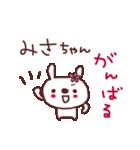 ★み・さ・ち・ゃ・ん★(個別スタンプ:16)