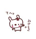 ★み・さ・ち・ゃ・ん★(個別スタンプ:22)