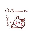 ★み・さ・ち・ゃ・ん★(個別スタンプ:26)