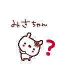 ★み・さ・ち・ゃ・ん★(個別スタンプ:28)